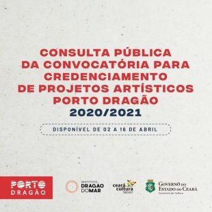 Porto Dragão abre consulta pública do Credenciamento de Projetos Artísticos para a temporada 2020/2021