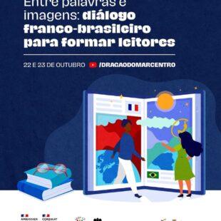 Secult e Consulado Geral da França realizam evento de formação de leitores e mediadores de leitura